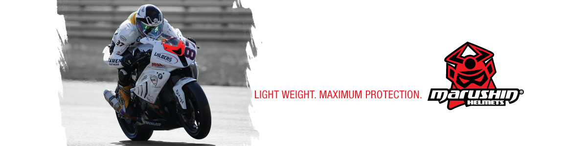 Marushin. Light Weight. Maximum Protection.